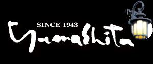 鹿児島菓子舗 山下 (パティスリー・ヤマシタ)